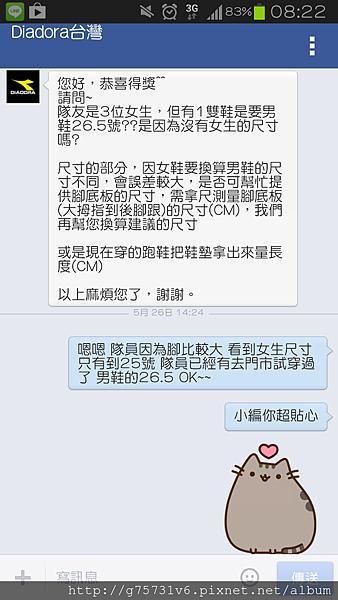 Screenshot_2014-06-12-08-23-02.png