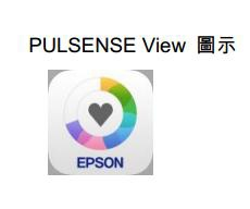 epson-2.JPG