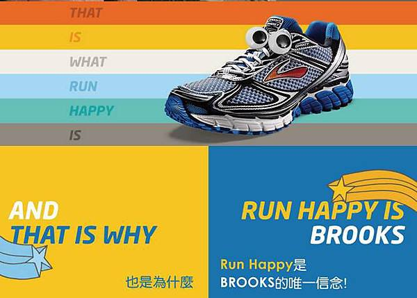 BROOKS Ghost7-8.JPG