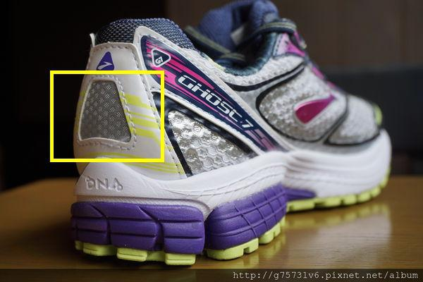 BROOKS Ghost7-11.jpg