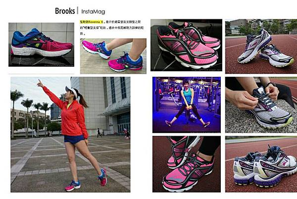BROOKS Ghost7-13.jpg