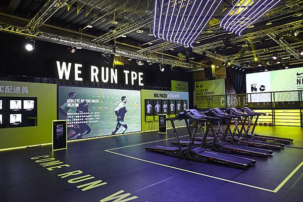 Nike+ Run Club Women's Half Marathon Taipei 2016 EXPO -3.jpg