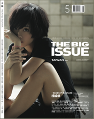 The Big Issue (5).png