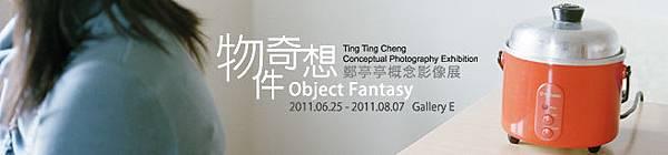 obj-banner.jpg