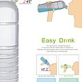 easy_drink3.jpg