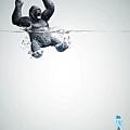 9347-lenor-gorila