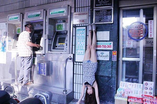 Handstand(s)