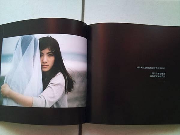 Miki Chang (13).JPG