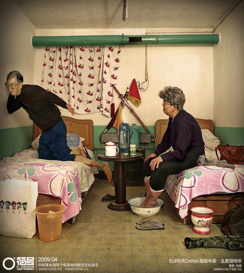 motel (7).jpg