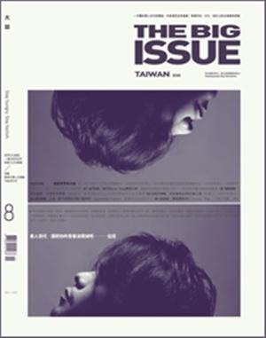 The Big Issue (2).jpg