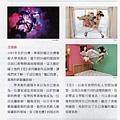 CHIEN-YANG WANG (3).jpg