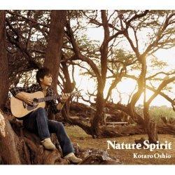 oshio_nature_spirit.jpg