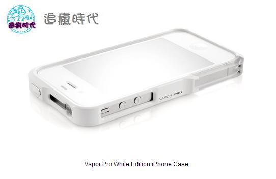 White Edition 烤瓷白升級版