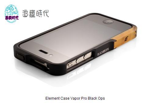 Element Case Vapor pro Black Ops 黑色OPS限量版