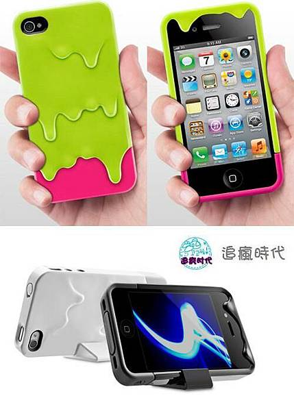 itchEasy Melt iphone 4 4s 保護殼