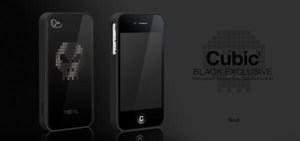 Cubic iPhone4