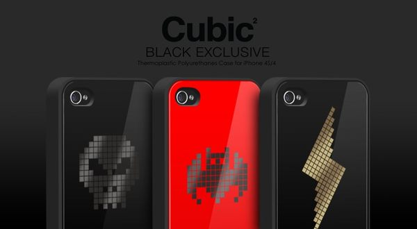 Cubic iPhone3
