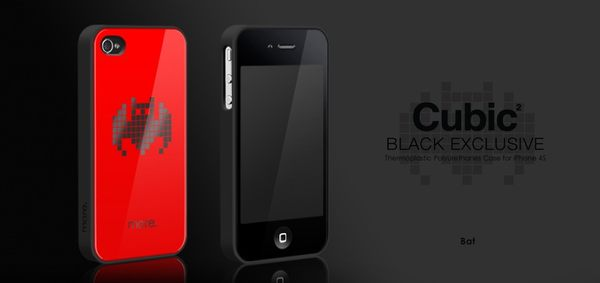 Cubic iPhone5