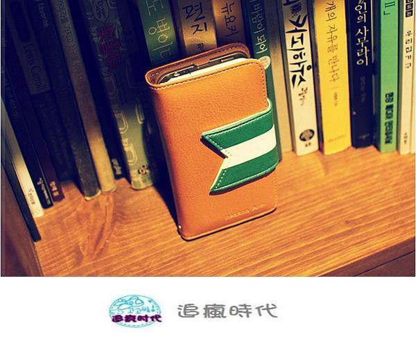 Happymori筆記本保護皮套01