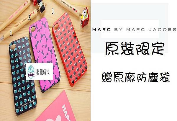 MARC BY MARC JACOBS 999