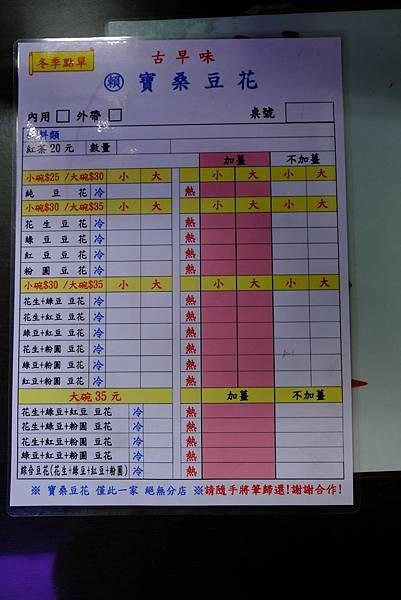 DSCF3796.jpg