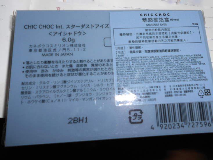 DSCN3460