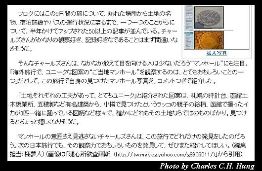新秦_02.jpg