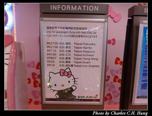 啟程_09.jpg