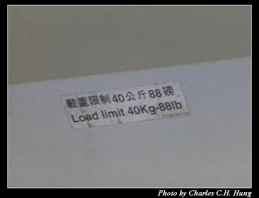 GE231_24.jpg