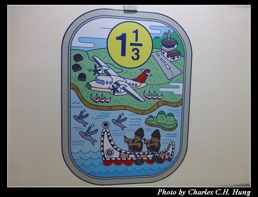 TSA_07.jpg