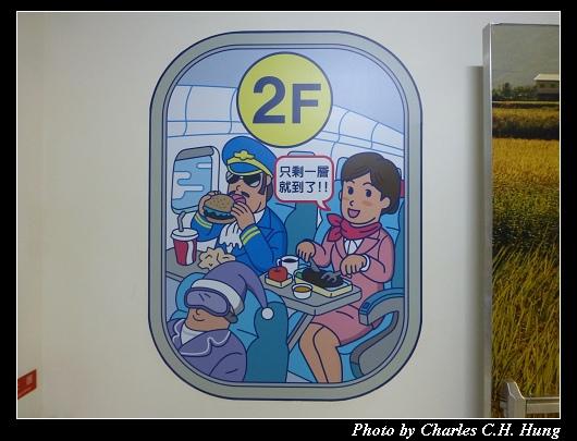 TSA_09.jpg