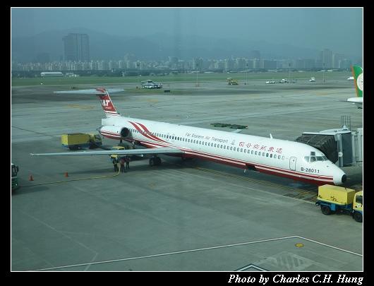 TSA_57.jpg