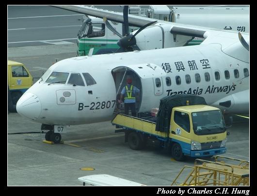 TSA_92.jpg