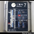 仙台空港_11.jpg