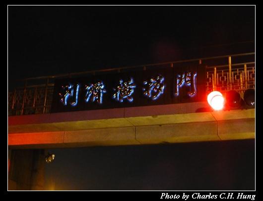新月橋_06.jpg