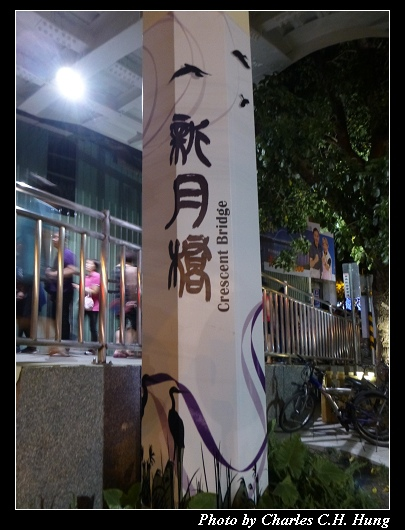 新月橋_15.jpg