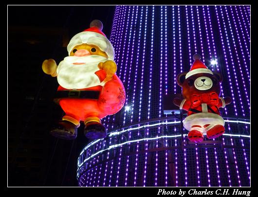 歡樂聖誕城_09.jpg