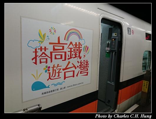 新廣告_01.jpg