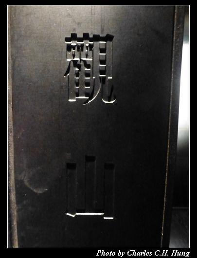 明水三井_02.jpg