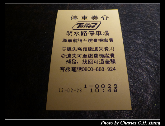 明水三井_66.jpg
