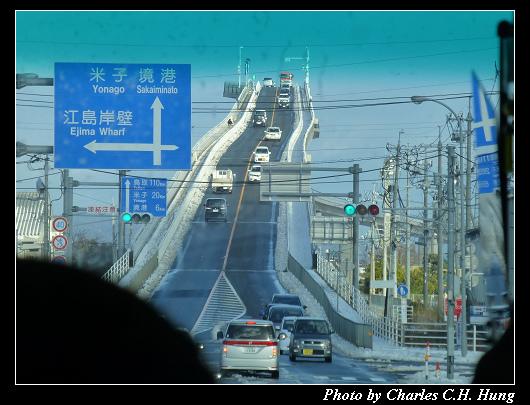 江島大橋_01.jpg