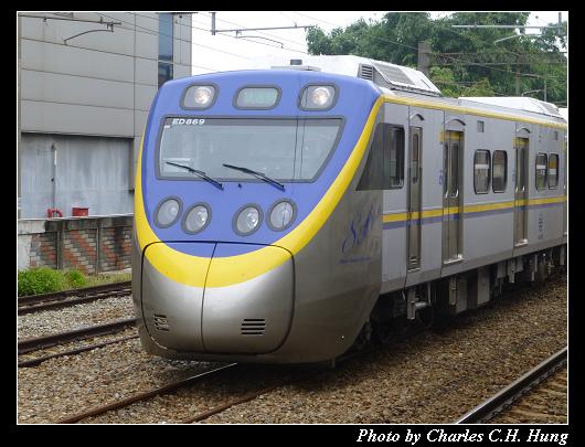 EMU800_21.jpg