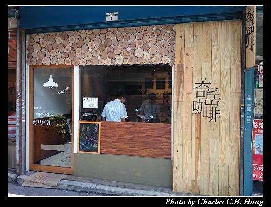 奇岳咖啡_01.jpg