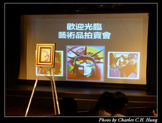 藝術品拍賣會_06.jpg