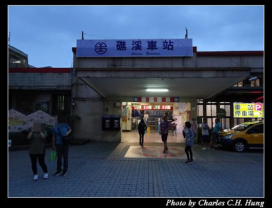 礁溪車站_004.jpg