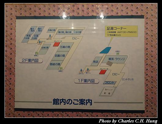 湯郷温泉_087.jpg