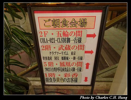 湯郷温泉_099.jpg
