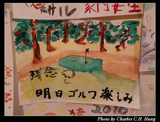 湯郷温泉_105.jpg