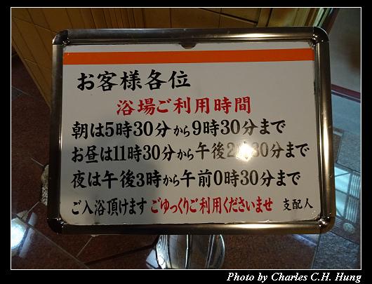 湯郷温泉_114.jpg