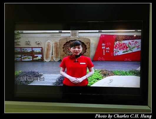 宜蘭餅_042.jpg